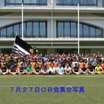 2014.07.27OBkaihyoushi01のコピー